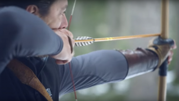 Archery Coach Vacancy